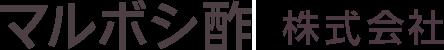 マルボシ酢株式会社