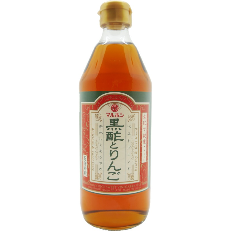 黒酢とりんご