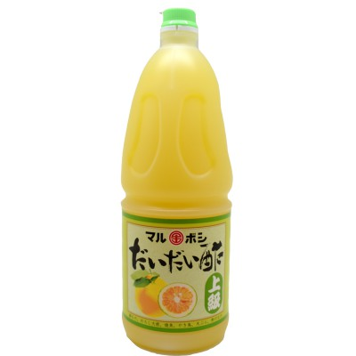 橙酢(上級)