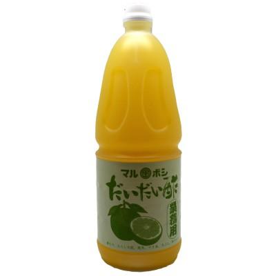 橙酢(業務用)