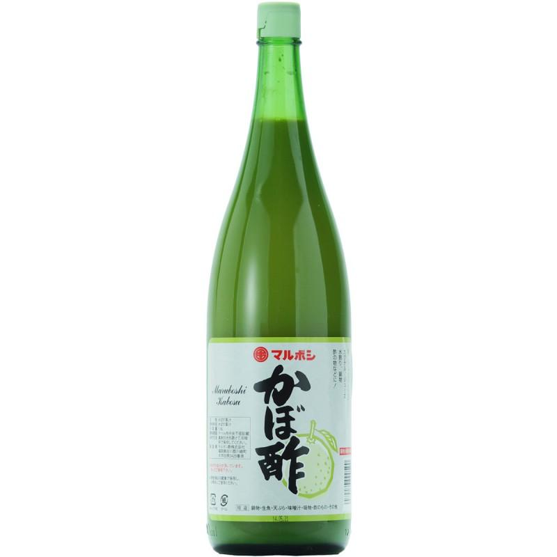 002005_kabosu_18