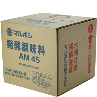 調味液AM-45