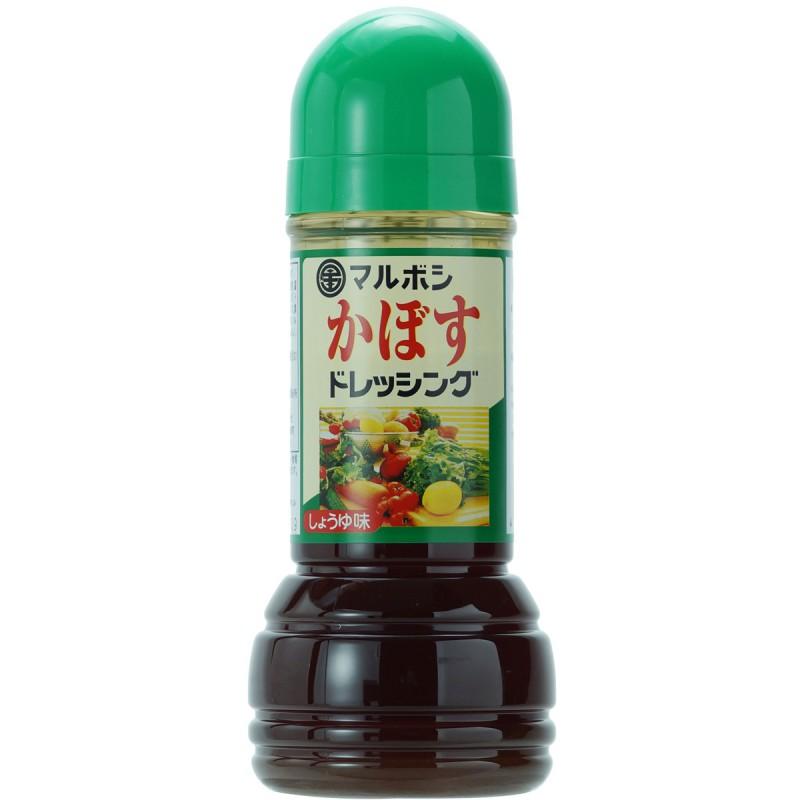 006001_kabosudress_03