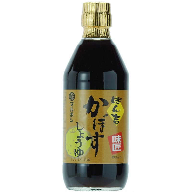 021_ajishokabo_036_usm02