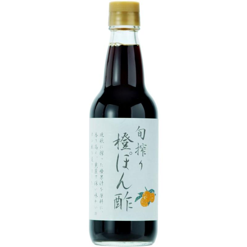 023_daidaiponzu_036_usm