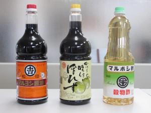 左:マルヨシ醤油の製品 右:マルボシ酢の製品 中央:両社の製品で作られた味付けポン酢