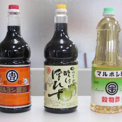 マルヨシ醤油株式会社