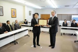 田川税務署長表彰02