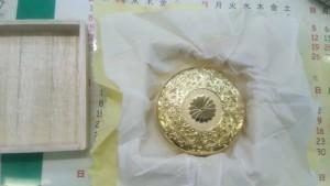 田川税務署長表彰03
