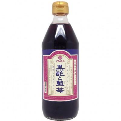 黒酢とブルーベリー