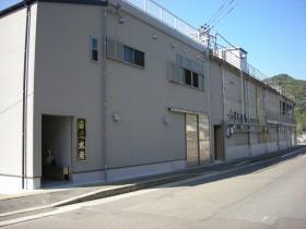 長崎市野母町の水産加工場