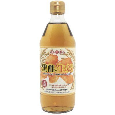 黒酢と生姜